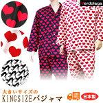 大きいサイズのメンズプリント長袖前開きパジャマ