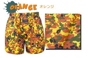 65.迷彩・オレンジ