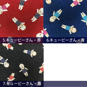 pop柄トランクス★レギュラーサイズ1