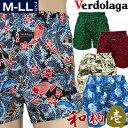 トランクス/和柄★M/L/LL メンズ・下着 肌着 楽ギフ_包装選択 Japanese Pattern Trunks boxers underwear