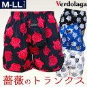トランクス/ローズ花柄・スカル柄M/L/LLメンズ肌着・下着【楽ギフ_包装選択】Rose Pattern Trunks boxers underwear