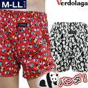 トランクス/パンダ柄★M/L/LL メンズ 下着 肌着【楽ギフ_包装選択】Panda Pattern Trunks boxers underwear