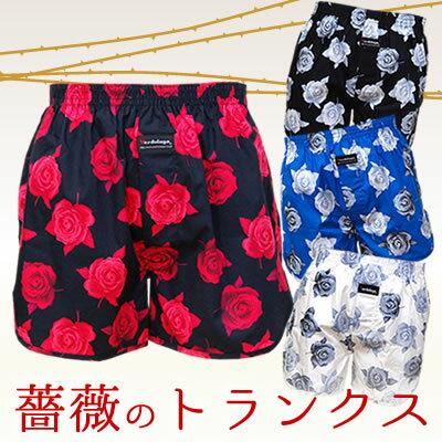 トランクス/ローズ花柄★M/L/LLメンズ肌着・下着【楽ギフ_包装選択】Rose Pattern Trunks boxers underwear