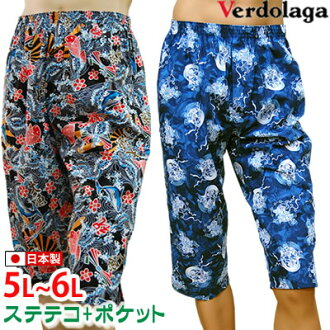 verdolaga人印刷休閒褲5L和6L尺寸!扔掉,在杠桿房服裝室內便服日本製造內衣的前面的棉100%男人性差別夏威夷人和睦花紋父親節