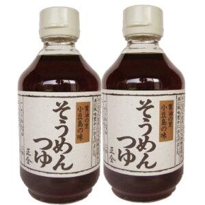 小豆島 正金醤油 そうめんつゆ 300ml(2本セット)