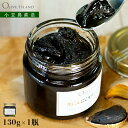 黒にんにくオリーブオイル 130g 1個 熟成黒にんにく ニンニク オリーブオイル にんにくオイル ニンニクオイル ガーリ…