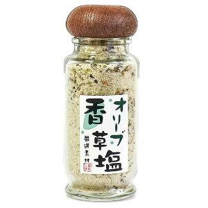 小豆島 オリーブ香草塩 専用瓶入50g【岩塩】【ハーブ】【オリーブ】【小豆島オリーブ】