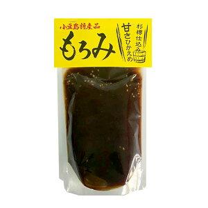 もろみ味噌 小豆島 杉樽仕込み 300g 【もろみみそ】【しょうゆの実】【小豆島醤油】