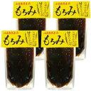 もろみ味噌 小豆島 杉樽仕込み 150g×4袋セット 【メール便限定】【もろみみそ】【しょうゆの実】【小豆島醤油】