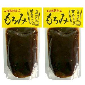もろみ味噌 小豆島 杉樽仕込み 300g×2袋セット【もろみみそ】【しょうゆの実】【小豆島醤油】