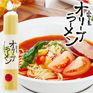 小豆島 オリーブラーメン トマトスープ(2人前) 小豆島オリーブ