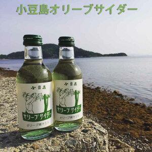 小豆島オリーブサイダー200ml6本【オリーブ果汁】【小豆島サイダー】【小豆島オリーブ】
