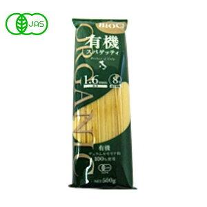 オーガニック パスタ【ビオカ】有機 スパゲティ 500g イタリア産 スパゲッティー