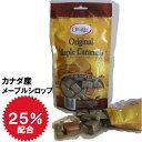 【オリジナルフーズ】メープル キャラメル 200g メープルシロップ キャラメル カナダ産