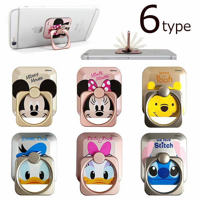 [Disney Cutie Ring ディズニー キューティリング] スマートフォンリング iPhone7 iPhone6 iPhone6S Plus iPhone6Plus スマホリング Galaxy S7 edge iPhone ・スマートフォン・タブレットPC落下防止 ホールドリング スマホホルダー【】