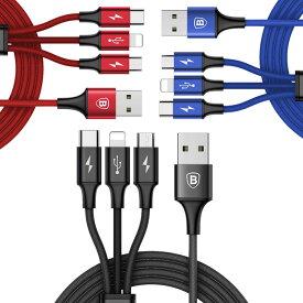 [Baseus Rapid Series 3in1 Cable ベースアス 充電ケーブル] Micro USB、8-pin、Type-C ケーブル【急速充電・同時充電】 データ転送(ライトニングのみ) スマートフォン充電 USBケーブル lightning8pin micro5pin Type-C ライトニング8ピン マイクロ5ピン タイプC【】