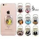 [PANCOAT パンコート Ring バンカリング スマホリング Ring] iPhone Galaxy スマートフォン タブレットPC 全機種対応 iPho...