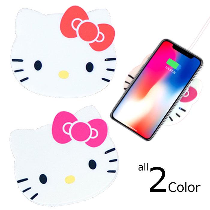 [Hello Kitty Wireless Charging Pad ハローキティ ワイヤレス 充電パッド] パッドの上に置くだけ!ワイヤレス充電 充電パッド 無線充電 無線充電パッド ワイヤレスチャージャー ハローキティ キャラクター【】
