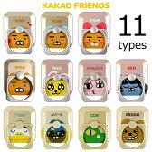 Kakao_Cutie_Ring