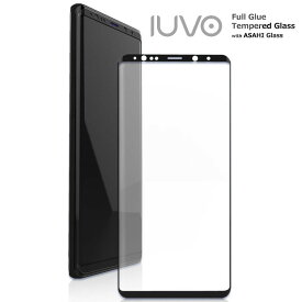 [IUVO Full Glue Tempered Glass] 強化ガラス フィルム Galaxy Galaxy S8 SC02J SCV36/S8+ SC03J SCV35 S8plus S8プラス plus プラス ギャラクシー 飛散防止 指紋防止 汚染防止 ガラスフィルム film【】