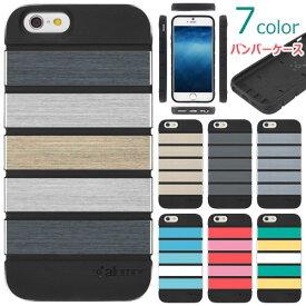 [ALUMOR Anti-Shock Aluminum Case アルモー アンチショック アルミケース] スマホケース iPhone6s iPhone6 iPhone 6 6s アイフォン アイホン アイフォン6 アイフォン6S バンパーケース ハードケース【】