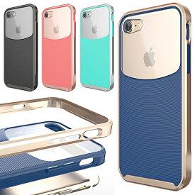 [BeFROG Semi Clear Back Case ビーフロッグ セミ クリア バック] バンパーケース iPhone 第2世代 8 8Plus 7 7Plus SE2 Plus アイフォン アイホン エス イー ツー エイト プラス セブン ハイブリッド 衝撃保護 衝撃吸収 スマホケース スマホカバー【】