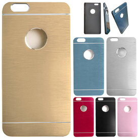 [CC Aluminum Case アルミケース] スマホケース iPhone6s iPhone6 iPhone 6 6s Plus iphone6plus iphone6splus アイフォン アイホン プラス アンチショック バンパーケース【】