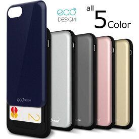 [ECODESIGN Slide Bumper エコデザイン スライド バンパーケース] スマホケース【iPhone8 iPhone7 iPhone 7 8】【Galaxy S8 SC-02J SCV36/S8+ S8 plus SC-03J SCV35】アイフォン アイホン ギャラクシー カード収納!【】