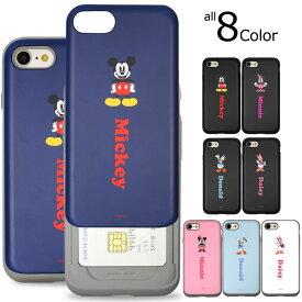[Disney Slide Card Bumper ディズニー スライド カード バンパーケース] スマホケース iPhone8 iPhone7 iPhone 7 8 Plus iphone7plus iphone8plus アイフォン アイホン プラス ディズニーケース カード1枚収納【】