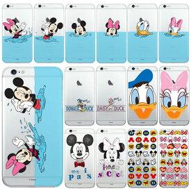 [Disney Crystal Slim Fit ディズニー クリスタル スリム フィット ケース] スマホケース iPhone6s iPhone 6 6s Plus iphone6plus iphone6splus アイフォン アイホン プラス アイフォン6 アイフォン6プラス 透明 クリア ペア カップル【】