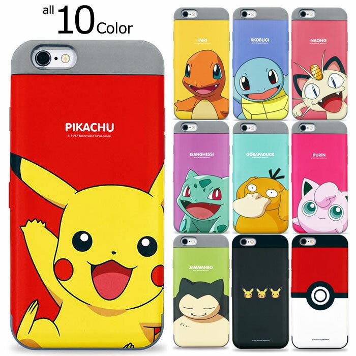 [Pokemon Card Double Bumper ポケモン カード 二重 バンパーケース] スマホケース iPhone8 iPhone7 iPhone7 8 Plus iphone7plus iphone8plus アイフォン アイホン プラス ポケモンセンター カード収納 ミラー付き スタンド機能【】
