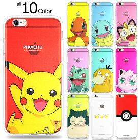 [Pokemon Jelly ポケモン ゼリーケース] ジェリーケース スマホケース iPhone8 iPhone7 iPhone 7 8 Plus iphone7plus iphone8plus アイフォン アイホン プラス【】