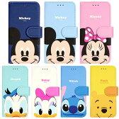 Disney_Pastel_diary_Case