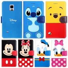 [Disney Cutie Diary Case ディズニー 手帳型 ケース] スマホケース iPhone8 iPhone7 iPhoneSE iPhone6s iPhone5s iPhone 5 5s SE 6 6s 7 8 Plus iphone6splus アイフォン6プラス アイフォン6s【】