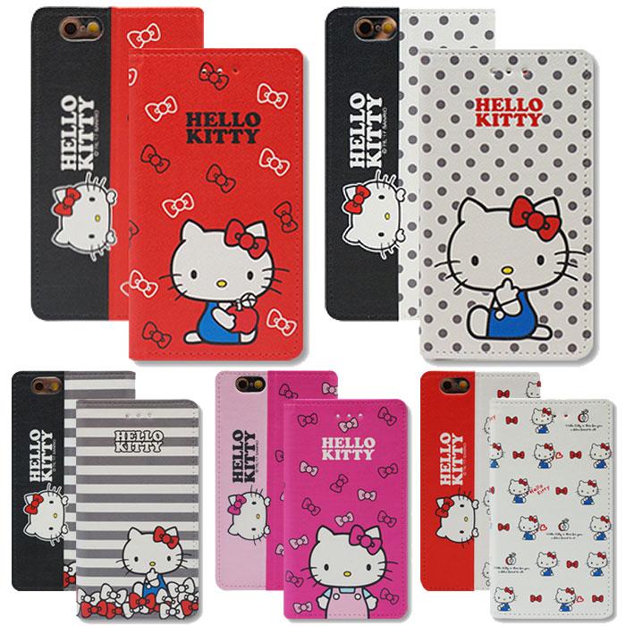 [Hello Kitty Mirror Diary ハローキティ ミラー ダイアリーケース] iPhoneX iPhone10 iPhone8 iPhone7 iPhone6s iPhone 6 6s 7 8 X 10 アイフォン アイホン プラス フリップ 手帳型 吸盤付き ミラー機能 スタンド機能 収納【】