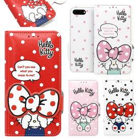 [Hello Kitty Hide Diary キティ 手帳型 ケース] 磁石留め スマホケース iPhone 11 11Pro 11ProMax X XS XSMax XR 8 8Plus 7 7Plus Pro ProMax iPhoneXR iPhoneXsMax iPhoneXS iPhoneX 10 10s Max 10sMax 10r Plus プラス アイフォン アイホン【】