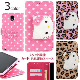 [Hello Kitty Doll Standing ハローキティ ドール スタンディング] 磁石留め 手帳型 iPhoneXR iPhone10r iPhoneXsMax iPhone10sMax iPhoneXS iPhone10s iPhoneX iPhone10 iPhone8 iPhone7 iphone7plus iphone8plus iPhone 7 8 Plus X 10 XS 10s Max XR 10r プラス【】