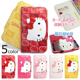 [Hello Kitty Face Cover ハローキティ フェース カバー] 磁石留め 手帳型 iPhoneSE iPhone6s iPhone6 iPhone5s iPhone5 iphone6plus iphone6splus iPhone 5 5s SE 6 6s Plus アイフォン アイホン プラス【】