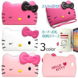 [Hello Kitty Wink Diary ハローキティ ウィンク ダイアリーケース] 吸盤付 カード収納 手帳型 iPhone 11 11Pro 11ProMax X XS XSMax XR 8 8Plus 7 7Plus Pro ProMax iPhoneXR iPhoneXsMax iPhoneXS iPhoneX 10 10s Max 10sMax 10r Plus プラス アイフォン アイホン【】