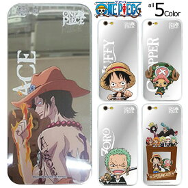 [ONE PIECE Soft Mirror ワンピース ソフト ミラー] スマホケース iPhoneXS iPhone10s iPhoneX iPhone10 iPhone8 iPhone7 iPhone6s iPhone6 iphone7plus iphone8plus iPhone 6 6s 7 8 Plus X 10 XS 10s アイフォン アイホン プラス【】