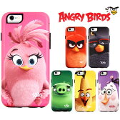 Angry_Birds_Bumper