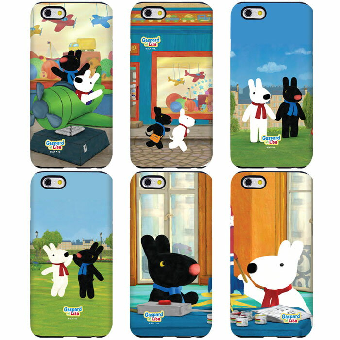[Gaspard&Lisa in Paris double bumper リサとガスパール in パリ 二重 バンパーケース] スマホケース iPhone8 iPhone7 iPhoneSE iPhone6s iPhone5s iPhone 5 5s SE 6 6s 7 8 Plus iphone6plus iphone6splus iphone7plus iphone8plus アイフォン アイホン プラス【】
