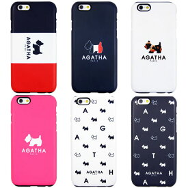 [AGATHA PARIS Silicon Bumper アガタ シリコン バンパーケース] スマホケース iPhone8 iPhone7 iPhoneSE iPhone6s iPhone5s iPhone 5 5s SE 6 6s 7 8 Plus iphone6plus iphone6splus iphone7plus iphone8plus アイフォン アイホン プラス【】