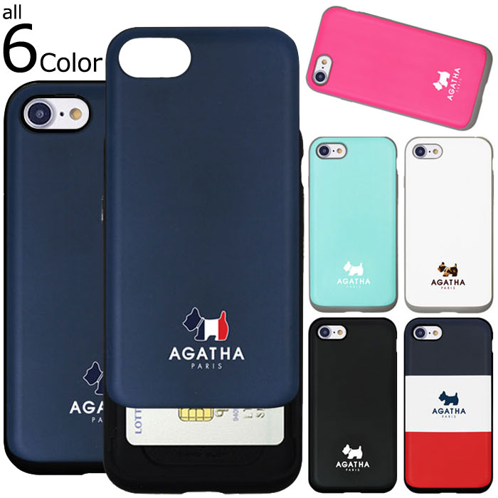 [AGATHA PARIS Slide Card Bumper アガタ スライド カード バンパーケース] iPhone8 iPhone7 iPhone 7 8 Plus iphone7plus iphone8plus アイフォン アイホン プラス Galaxy S8 SC-02J SCV36 ギャラクシー カード収納!衝撃保護!スクラッチ防止!【】