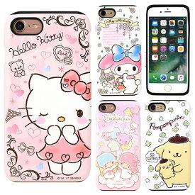 [Hello Kitty Friends Art Collection Double Bumper サンリオ アート コレクション 二重バンパーケース] iPhone SE第2世代 8 8Plus 7 7Plus 6s 6sPlus 6 6Plus SE第1世代 5 5s SE SE2 Plus アイフォン アイホン エス イー ツー エイト プラス セブン シックス ファイブ【】