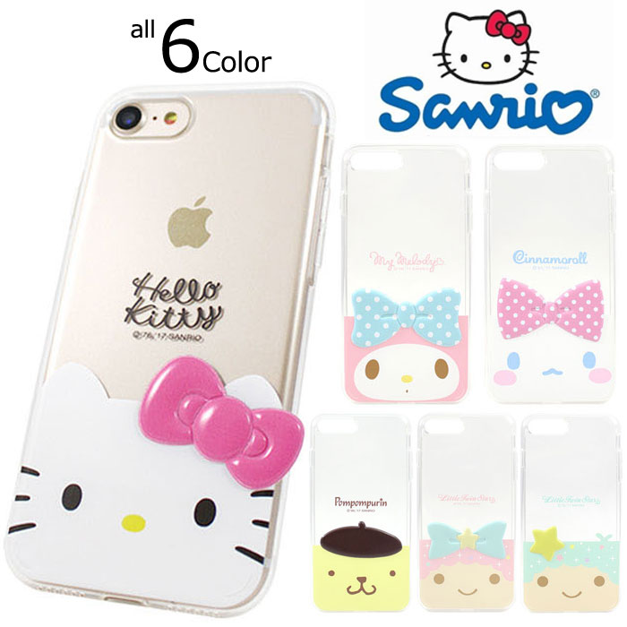 [Hello Kitty Friends Deco Jelly ハローキティ フレンズ デコ ジェリー] iPhoneX iPhone8 iPhone7 iPhoneSE iPhone6s iPhone5s iPhone 5 5s SE 6 6s 7 8 Plus iphone6plus iphone6splus iphone7plus iphone8plus アイフォン アイホン プラス【】