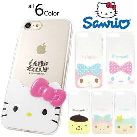 [Hello Kitty Friends Deco Jelly ハローキティ フレンズ デコ ジェリー] スマホケース Galaxy S7 edge SC-02H SCV33/S6 SC-05G/S6 edge SC-04G SCV31 404SC/S5 SC-04F SCL23 ギャラクシー【】