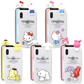 [Sanrio Characters Figure Clear Jelly サンリオ キャラクターズ フィギュア 透明 ジェリー] iPhoneXR iPhone10r iPhoneXsMax iPhone10sMax iPhoneXS iPhone10s iPhoneX iPhone10 iPhone8 iPhone8Plus iPhone7 iPhone7Plus アイフォン アイホン プラス【】