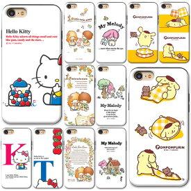 [Hello Kitty Friends Lovely Slide Card Bumper ハローキティ フレンズ ラブリー スライド カード バンパーケース] iPhone XR SE 第2世代 8 8Plus 7 7Plus 6s 6sPlus 6 6Plus SE2 10r Plus アイフォン アイホン テンアル エス イー ツー エイト プラス セブン シックス【】