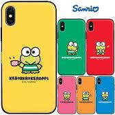 Keroppi_Mirror_Door_Card_Bumper